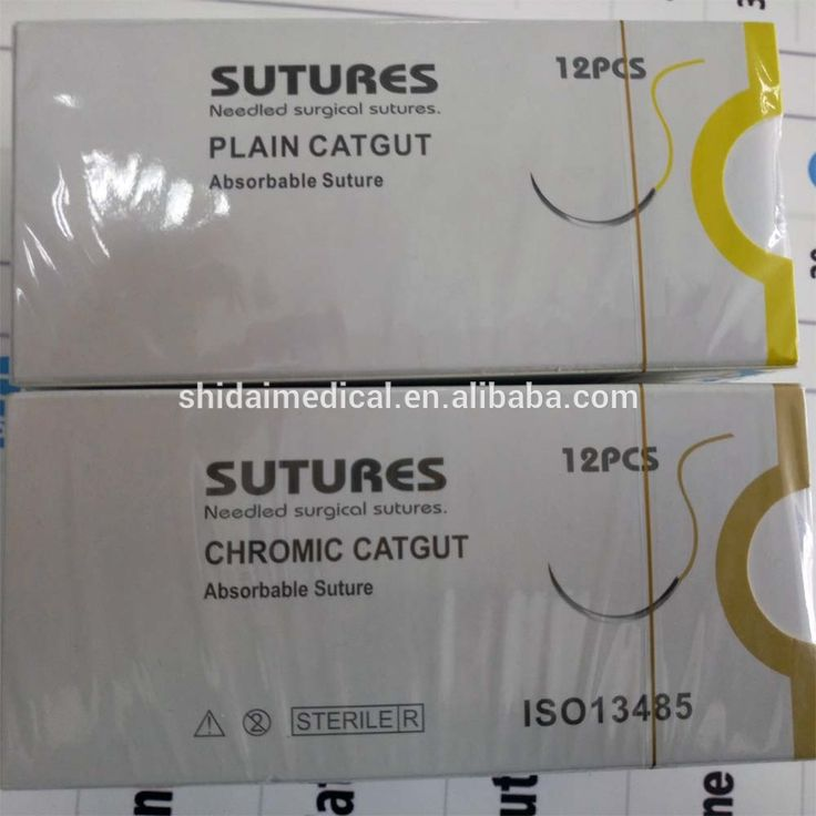 All Kinds of medical suture needle with thread cheap surgical suture Surgical Suture 7/0 Chromic Catgut