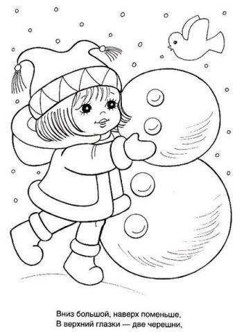 Новогодние раскраски - Поделки с детьми | Деткиподелки