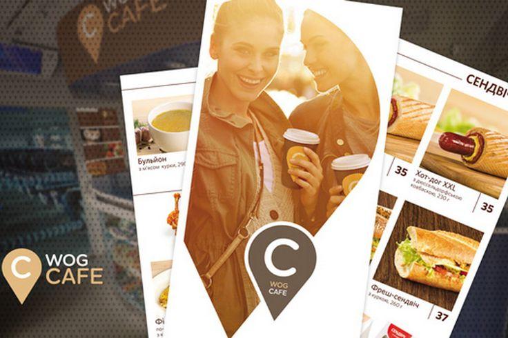Европейская кухня с украинскими традициями: обзор нового меню WOG CAFE в поездах Интерсити