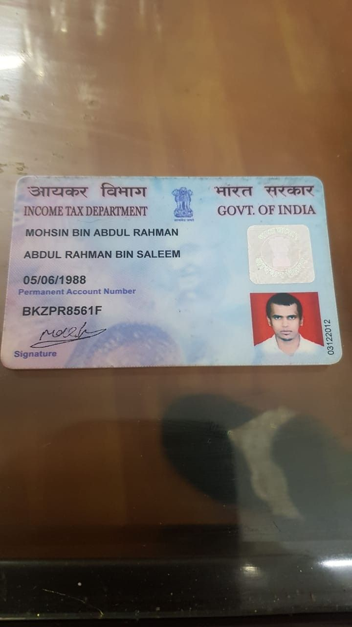 Pin By Fakher Jehan On Babs Id Card Template Aadhar Card Cards