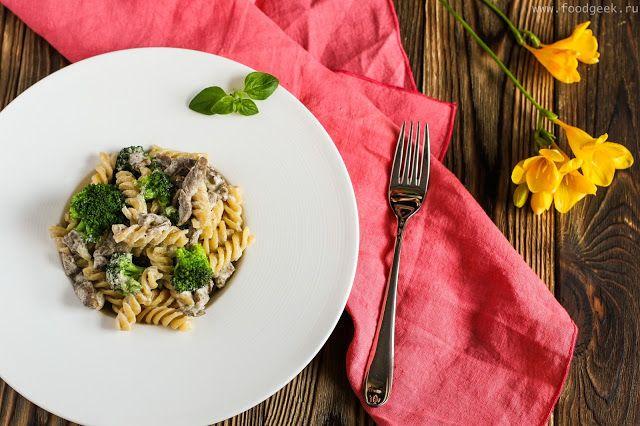 food geek: Паста с говядиной и брокколи