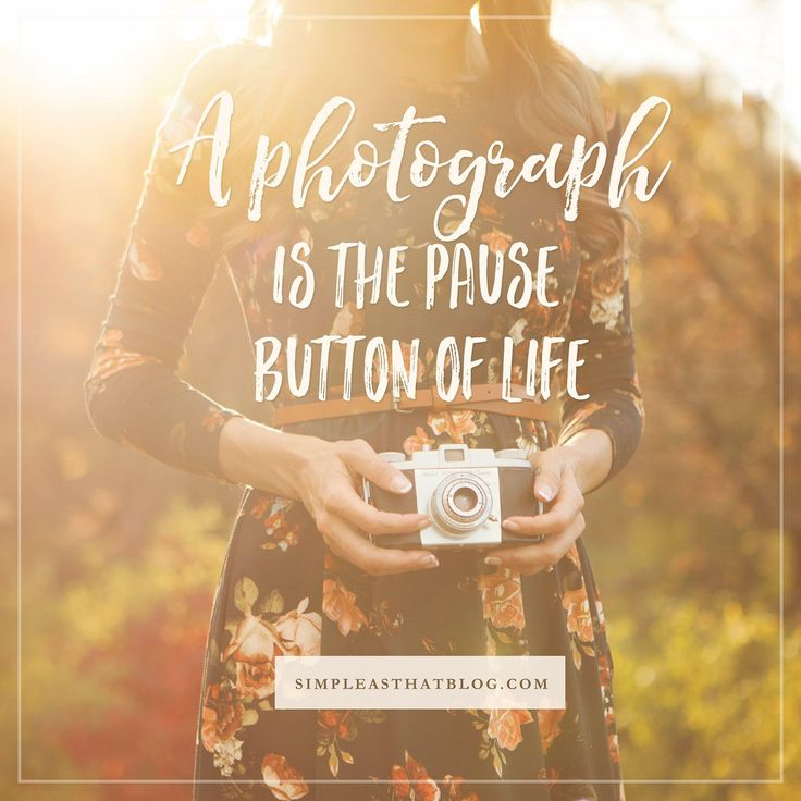 12 Quotes to Inspire you on Your Photography Journey