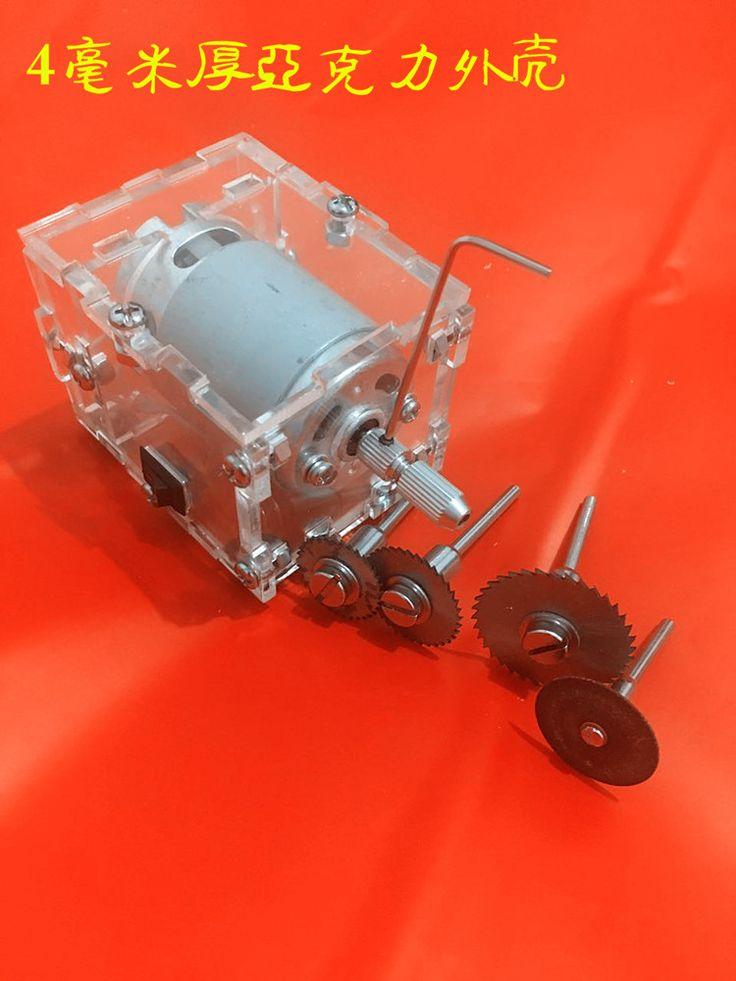 550 555 madayakeli fixation of acrylic shells polished mini chainsaw drill motor