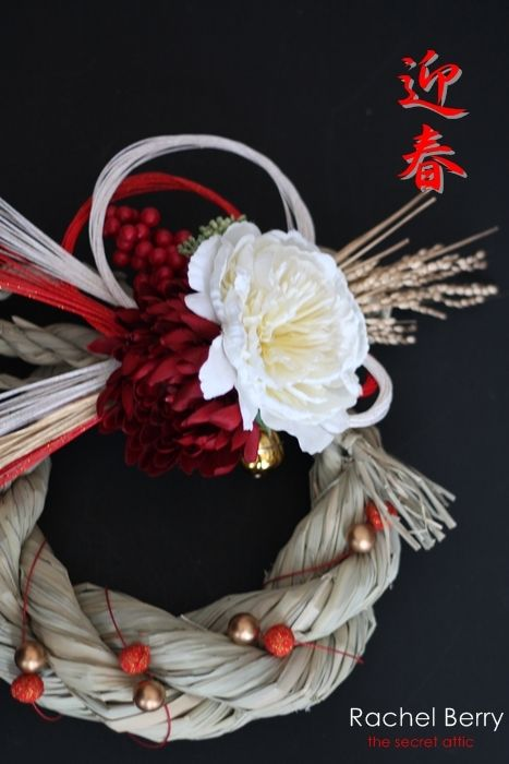注連縄飾り・新春リース Japanese Modern New Year Wreath|Rachel Berry the Secret Attic