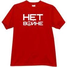 NO WAR Russian T-shirt