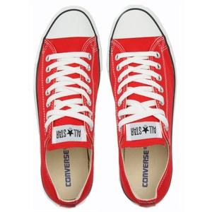 Maggot Shoes