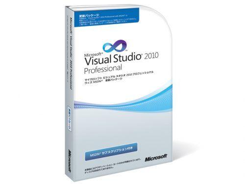 microsoft-visual-studio-2010-professional