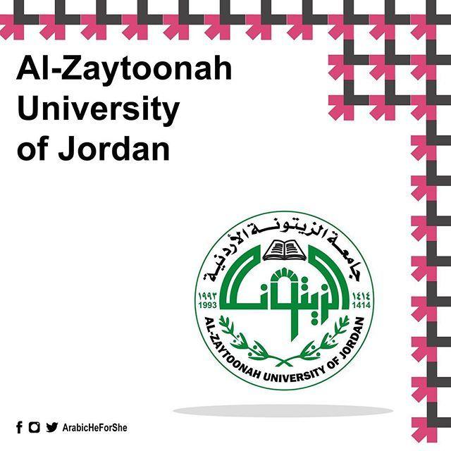 جولتنا اليوم الى جامعة الزيتونة الأردنية والجامعة الثالثة من جولةـالجامعات في هي فور شي جدول الفعالية University Convenience Store Products Convenience Store