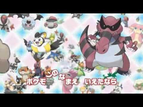 [PV] ポケモン言えるかな?BW (Full Ver.) - YouTube