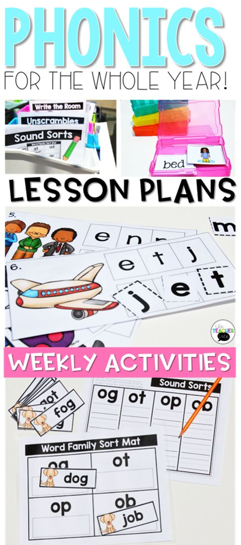 Scribble Drawing Lesson Plan : Best phonics lesson plans ideas on pinterest reading