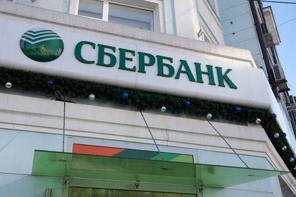Сбербанк предложил НБУ проявить дальновидность в отношении российских банков       Сбербанк отреагировал на предложение Национального банка Украины (НБУ) запретить банкам с российским капиталом выводить средства за пределы страны. Финансовая организация выразила надежду на то, что Киев «проявит мудрость и дальновидность» при принятии окончательного решения.