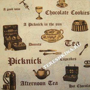 Салфетка для декупажа: Кухня, ретро-пикник арт.13306725