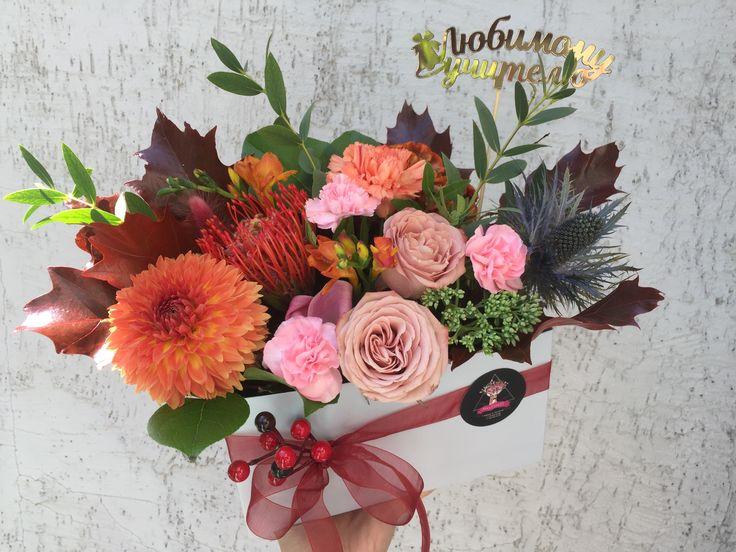 Букет к 1 сентября. Осенний букет. Георгины, листья клёна, Роза капучино, эрингиум и лейкоспернум, спрей гвоздика и фрезия