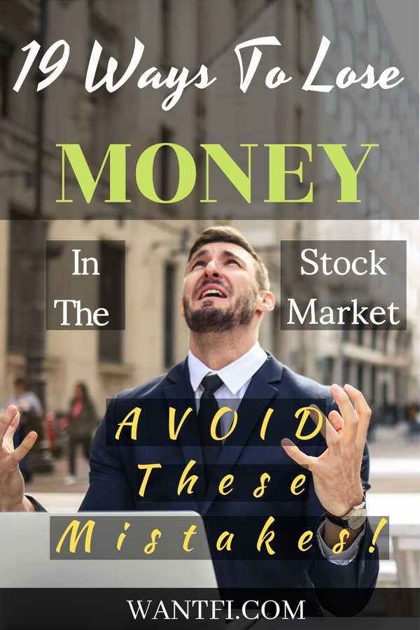 How To Stop Losing Money In The Stock Market