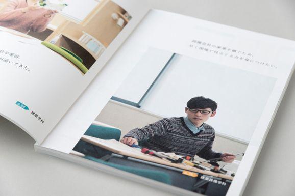 Osaka College of Technology by U M A – http://visuelle.co.uk/