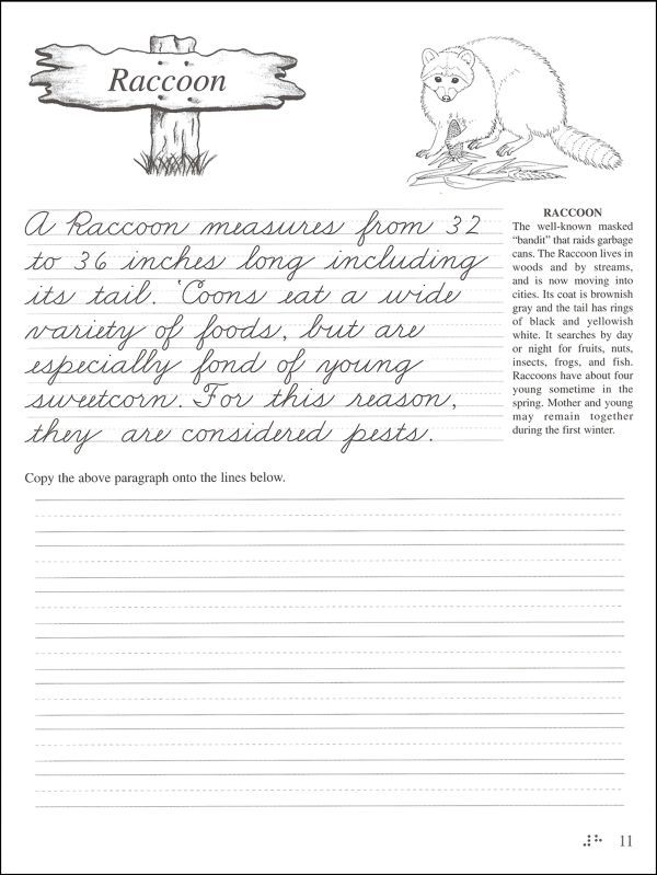pentime cursive grade 5 books i want cursive handwriting practice cursive writing. Black Bedroom Furniture Sets. Home Design Ideas