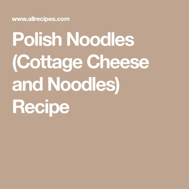 Polish Noodles (Cottage Cheese and Noodles) Recipe