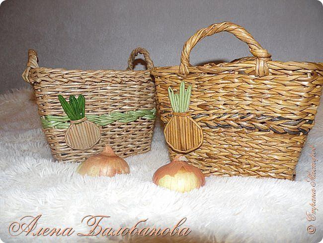 Поделка изделие 8 марта Плетение Подарочки к 8 марта Трубочки бумажные фото 1