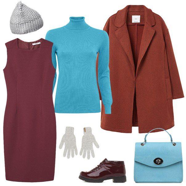Вишневое платье, синий плащ, серые туфли