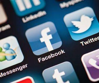 Aplikasi Media Sosial Terbaik 2015