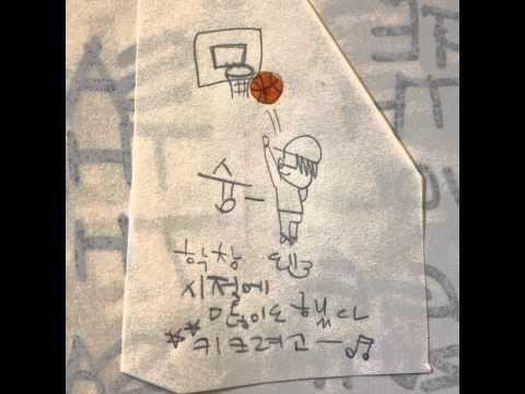 아저씨일기 / 농구