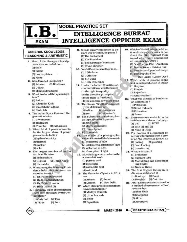 Intelligence bureau ministry of home affairs model question paper