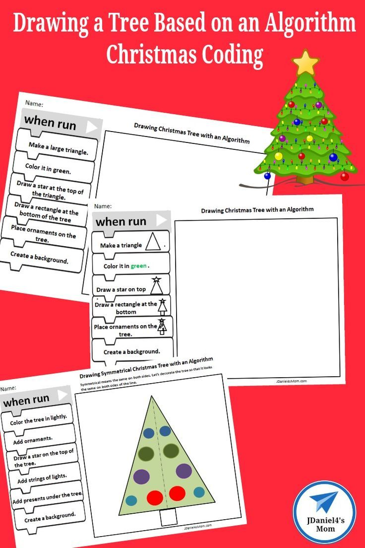 This Free Set Of Steam Printables Features Three Christmas Coding Activities Your Children Christmas Activities Christmas Activities For Kids Coding For Kids