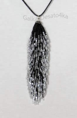 Beaded tail--In Russian, but Chrome translates it. Base is crocheted bead rope (see my pin under wire and fiber crocheted jewelry on how to do this) with fringe added the total length after rope is completed.