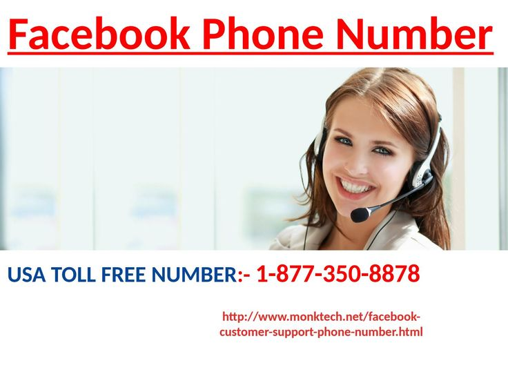 Dial Facebook Phone Number if you're FB Login Page is not refreshing 1-877-350-8878 Yes, there is poke option also available on Facebook with the help of this you can poke someone and notified them your presence. If you want to learn how to poke, then you need to get in touch with our experienced tech geeks by dialling our Facebook Phone Number 1-877-350-8878. After understanding your problem, our techies provide you the best effective solution in minimum time. For more visit us our website…