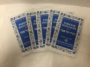 Maxwell-House-Passover-Haggadah-set-of-5-Hebrew-English-1996
