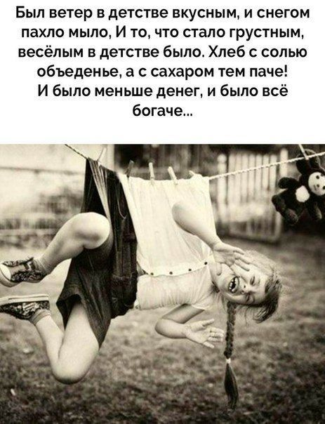 ПОДБОРКА ФОТОПРИКОЛОВ №1000