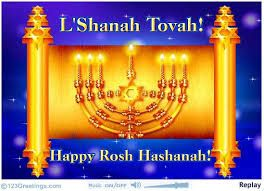 rosh hashanah may you be inscribed in the book of life