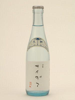 Carefully made soda pop  謹製サイダァ(清酒風)