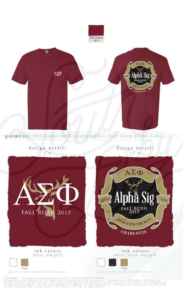 #AlphaSigmaPhi Fraternity. Short sleeve, comfort colors. Brand new. Color: Red. #ΑΣΦ. Large. Still in bag. #AlphaSig