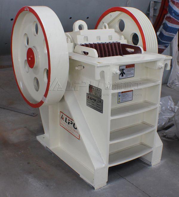 Shanghai Lipu Heavy Industry Co.,Ltd.