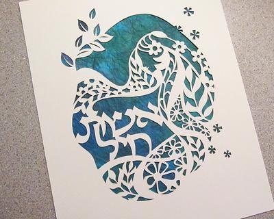 19 Best Paper Cutting Art Images On Pinterest Paper Cut