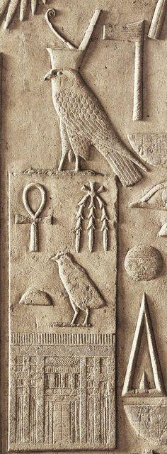 "The ""Horus-name"" of King Sesostri I (ca. 1961–1917 BCE), detail from the White Chapel of King Sesostri I at 'Ipet-Sut' (""Karnak""), the highly sacred Precinct of the God Amon-Ra at..."