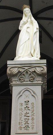 St. Mary at Ohura-tenshudou フランスから贈られた聖母像、大浦天主堂