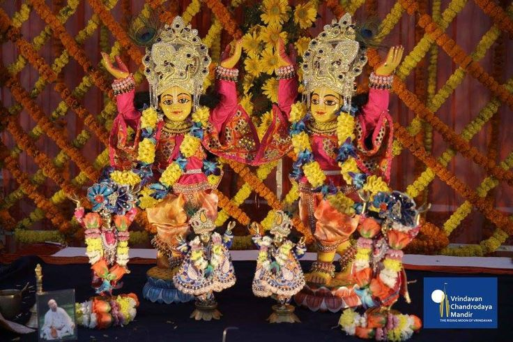 Sri Nityananda Trayodasi Celebrations 2016