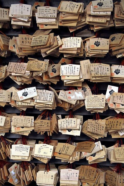 Tokyo Prayer boards at Meiji Jingu Shrine  (yes, I visited temples in Tokyo--they also tie message written on strips of paper to trees)