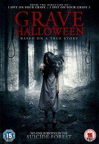 Могильный Хэллоуин (2013)