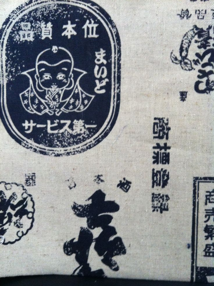 My collection of Japanese fabrics.....v