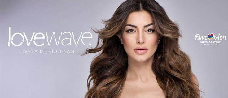 Eurovision 2016: Δείτε τη συμμετοχή της Αρμενίας στο φετινό διαγωνισμό