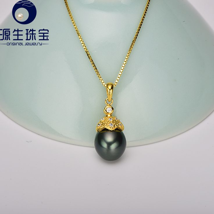 40 best women zone black pearl pendant images on pinterest pearl aliexpress buy yuansheng 925 sterling silver natural black pearl pendant necklace 100 aloadofball Image collections