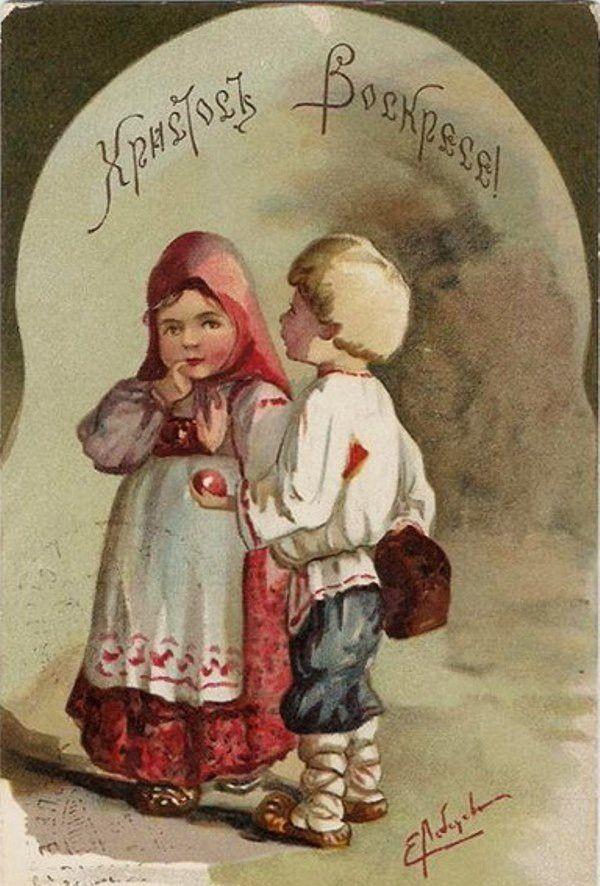 Пасхальные открытки картинки дореволюционные