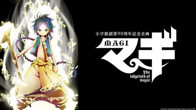 Magi: The Labyrinth of Magic Episode 18 English Dubbed   Watch