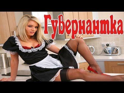 Русские мелодрамы 2 15, русские мелодрамы - Kgrant ru
