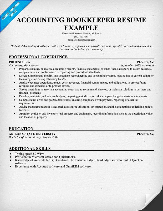 11 best images about best accountant resume templates samples on