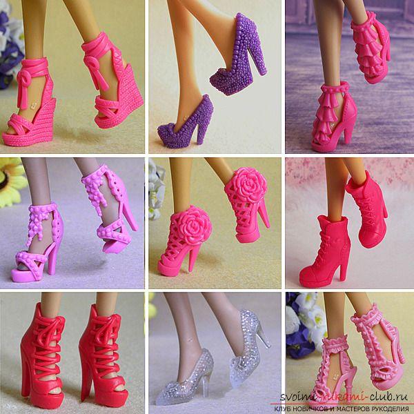 Обувь для кукол бесплатно - учимся быть Кристианом Лабутеном 20 фотографий
