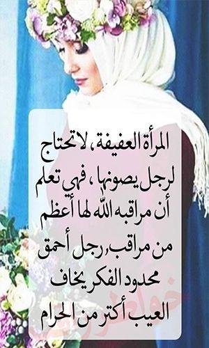 همســـات عشــق القلــوب Cool Words Arabic Love Quotes Ball Gown Wedding Dress